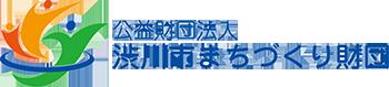 渋川市まちづくり財団 ロゴ